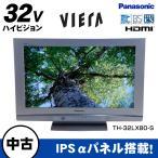 中古 パナソニック ハイビジョン液晶テレビ32V型 VIERA(ビエラ) TH-32LX80-S(シルバー)★913v08