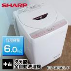 中古 SHARP 全自動洗濯機6.0kg Ag+イオンコート ES-GE60L-P(ピンク系) 給水ホース欠品○915v25