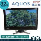 中古 SHARP 液晶テレビ 32V型 AQUOS(アクオス) LC-32D30 リモコン欠品★924v03