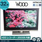 中古 日立 液晶テレビ32V型 Wooo L32-HR01-1 (HDD容量250GB) リモコン欠品★924v07