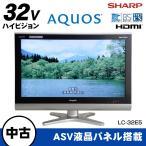 中古 SHARP ハイビジョン液晶テレビ32V型 AQUOS(アクオス) LC-32E5★926v04