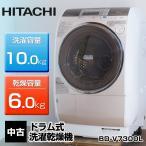 中古 日立 ドラム式洗濯乾燥機 ビッグドラム BD-V7300L (左開き) 洗10.0kg/乾6.0kg○927v12