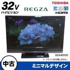 中古 東芝 液晶テレビ32V型 REGZA(レグザ) 32A9000 リモコン欠品★932v08