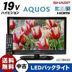 中古 SHARP ハイビジョン液晶テレビ19V型 AQUOS(アクオス) LC-19K20◇941f02