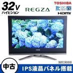 中古 東芝 ハイビジョン液晶テレビ32V型 REGZA(レグザ) 32C3000★941v07
