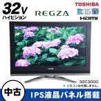 中古 東芝 ハイビジョン液晶テレビ32V型 REGZA(レグザ) 32C3000 リモコン欠品★941v08