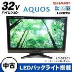中古 SHARP 液晶テレビ32V型 AQUOS(アクオス) LC-32SC1 リモコン欠品★943v03