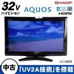 中古 SHARP 液晶テレビ32V型 AQUOS(アクオス) LC-32E9 リモコン欠品★947v26