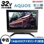 中古 SHARP フルHD液晶テレビ32V型 AQUOS(アクオス) LC-32GS10★951v22