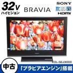 中古 SONY 液晶テレビ32V型 BRAVIA(ブラビア) KDL-32J3000 リモコン欠品★956v22