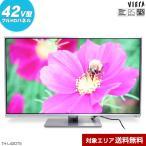 中古 三菱電機 フルHD液晶テレビ40V型 REAL(リアル) LCD-40MLW2 テレビスタンド欠品○965v19