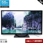 SONY フルHD液晶テレビ BRAVIA 55V型 (2013