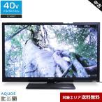 SHARP フルHD液晶テレビ AQUOS 40V型 (2012