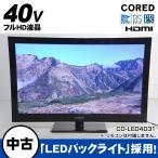 中古 CORED フルHD液晶テレビ40V型 (地上・BS・110度CS) CD-LED4031 欠品あり○973v19