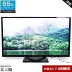 SONY フルHD液晶テレビ BRAVIA 55V型 (2012