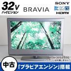 中古 SONY 液晶テレビ32V型 BRAVIA(ブラビア) KDL-32S2500 リモコン欠品★984v02