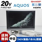 ショッピング液晶テレビ 中古 SHARP 液晶テレビ20V型 AQUOS(アクオス) LC-20E5 リモコン欠品★991v30