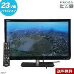 ショッピング液晶テレビ 中古 東芝 液晶テレビ 23V型 REGZA (2013年製) 23S7 ハイビジョン/LEDバックライト◇992f01
