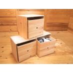 Yahoo!えこふ市場ひのきの収納フリーボックス お得な3個セット&収納ボックス3つ付き