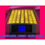 Yahoo!ecofuture全自動孵卵器 孵卵機 ふ卵器 孵化器 インキュベーター 最大56個  送料無料