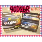 90D26L /90D26R グロバット カーバッテリー  新品