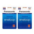 エネループ eneloop Panasonic パナソニック 単3形 8本セット BK-3MCC/8