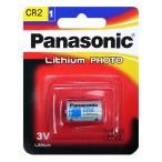 ショッピングPanasonic Panasonic製 リチウムイオン電池 CR2 (メール便送料無料)