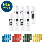 エネループ をこえる 大容量 充電池 充電式乾電池 単3電池 2150mAh 16本セット ニッケル水素電池 カラフル ネコポス送料無料