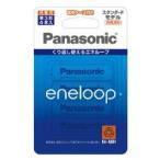パナソニック エネループ・単3 ニッケル水素電池 充電式 4本パック BK-3MCC/4C