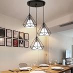 ペンダントライト LED対応 おしゃれ ダイニング リビング 照明 天井照明 照明器具 キッチン 食卓 シンプル カフェ風