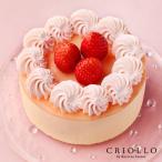 父の日 中元 プレゼント ギフト MOMO 桃とバニラのケーキ(12cm)| 冷凍便