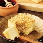 メープル・チーズケーキ 長方形 2〜3名様向け【冷凍便】【あすつく対応】父の日 贈り物 プレゼント スフレ 洋菓子 スイーツ お取り寄せ