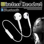 �磻��쥹����ۥ� Bluetooth �ⲻ��  ξ�� �֥롼�ȥ�����  ����ۥ�  �磻��쥹 �إåɥۥ� ���������̵�� EP09-X