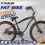 ファットバイク  ビーチクルーザー 自転車 26インチ FATBIKE チョッパーハンドル