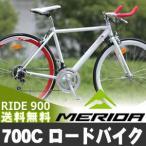 ロードバイク メリダ MERIDA 自転車 700C 12段変速