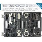 BIKE HAND YC-721 シマノホローテックII BB9000 BBR60
