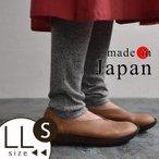 靴 パンプス 日本製 ストレッチスムース Vカット フラットシューズ 大きいサイズ 小さいサイズ 春 夏 ぺたんこ ローヒール 1720SS0512,