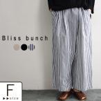 �ѥ�� Bliss bunch ��åץ磻�ɥѥ�� ���� �� �� ��ǥ����� 1920SS0215, x03,