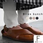 レギンス Bliss bunch ワッフル 裾フリルレギンス 春 秋 レディース 1920SS0222, x03,