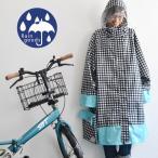 自転車 レインポンチョ カモフラ チェック ストライプ 雨除け サンバイザー レディース レインコート 1620SS0701,s02b,