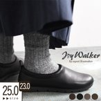 ����åݥ� ���塼�� JOY WALKER Plus ���祤�����������ץ饹 ��������å����塼�� ���� �� ��ǥ����� 1820AW1102,r12b,