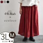 ショッピングスカート スカート 08mab×ecoloco 別注 リネン100% タックギャザー ロング丈 スカート 送料無料 大きいサイズ 春 夏 earth_eco_loco,1720SS0519,Linen,  クーポン対象