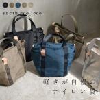タイムセール  バッグ 軽量ナイロン ヌメ革飾り付 ミニ トートバッグ エコバッグ サブバッグ   2020SS0508, q3