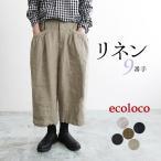 �ѥ�� �������� ��ͤ� ��ͥ� ��ä���ѥ�� ��ǥ����� �礭�������� �� �� �� �� earth_eco_loco,1820SS1228,linen,s12b,