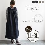 ショッピングノースリーブ ワンピース  大人の リネン ノースリーブワンピ レディース送料無料体型カバー 大きいサイズ earth_eco_loco,1620AW1229,pk,linen,