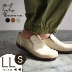 スリッポン シューズ 靴 シェイクインクローク  レディース 1820SS0420,