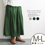 ガウチョ パンツ 8分丈 ウエストタック フレアパンツ レディース 秋 冬 大きいサイズ 綿 スカーチョ 1720AW0825,Linen クーポン対象