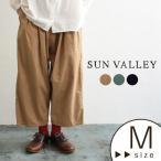 パンツ sun valley サンバレー ストレッチツイル ボリュームパンツ レディース 春 夏 綿 大きいサイズ ワイドパンツ 9分丈 1720SS0728,