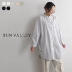 シャツ ワンピース SUN VALLEY サンバレー 綿オックス ロングシャツ  コットン 秋 冬 レディース 1820AW1005,r10a, x03,