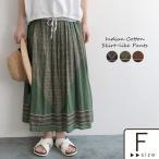 パンツ インド綿 スカート風パンツ パネル柄  春 夏 レディース 1920SS0614, x03,